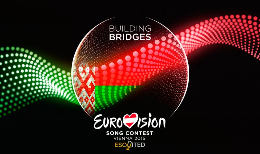 Ce soir : une chanson pour le Belarus !