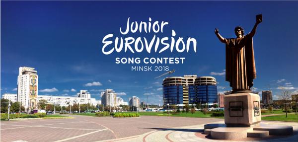 Eurovision Junior 2018 : attribution de l'organisation