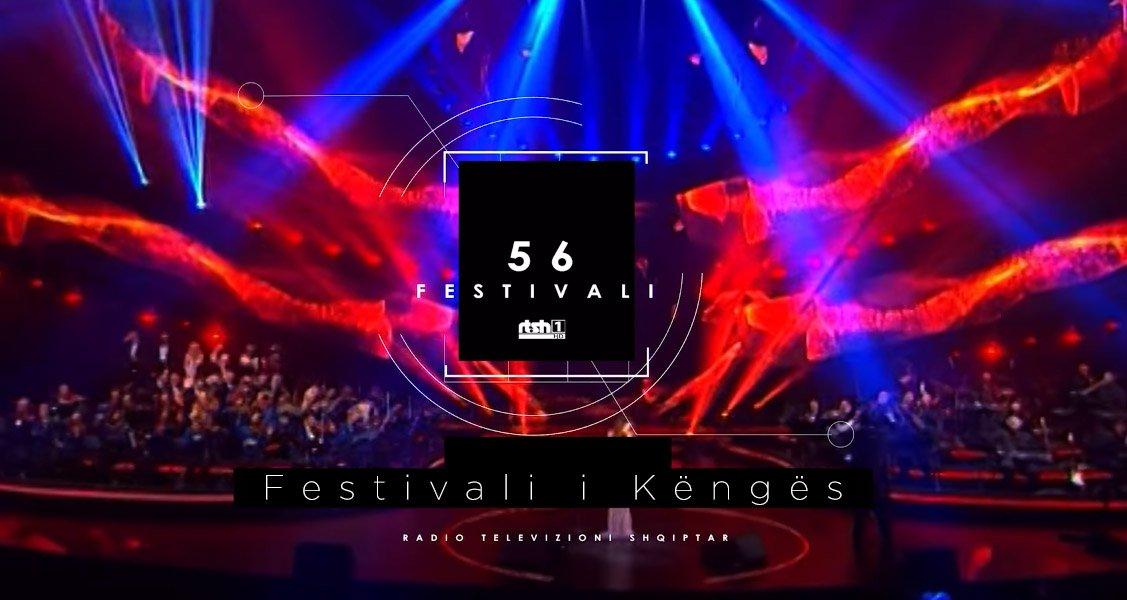 Festivali i Këngës 2017 : les 22 candidats annoncés