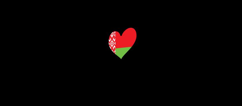 Biélorussie 2018 : annonce des finalistes (Mise à jour : nouvelles versions pour Shuma et Alekseev)