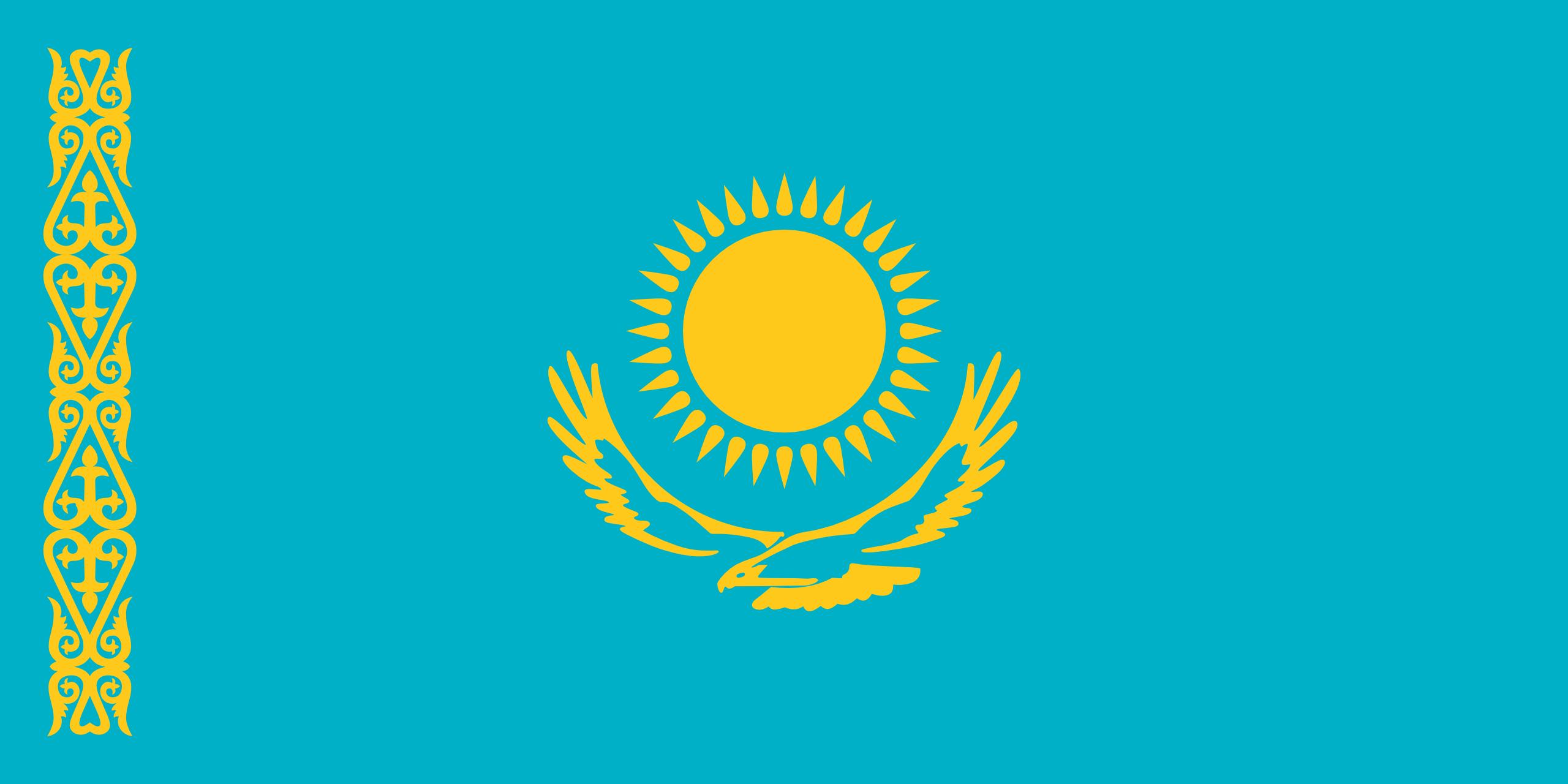 Kazakhstan : débuts souhaités au Junior 2018 et au Senior 2019 (Mise à jour : déclaration officielle de l'UER)