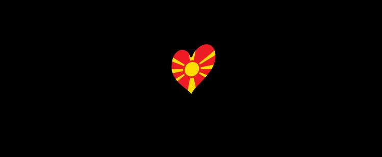 Macédoine 2018 : sélection interne pour Lisbonne