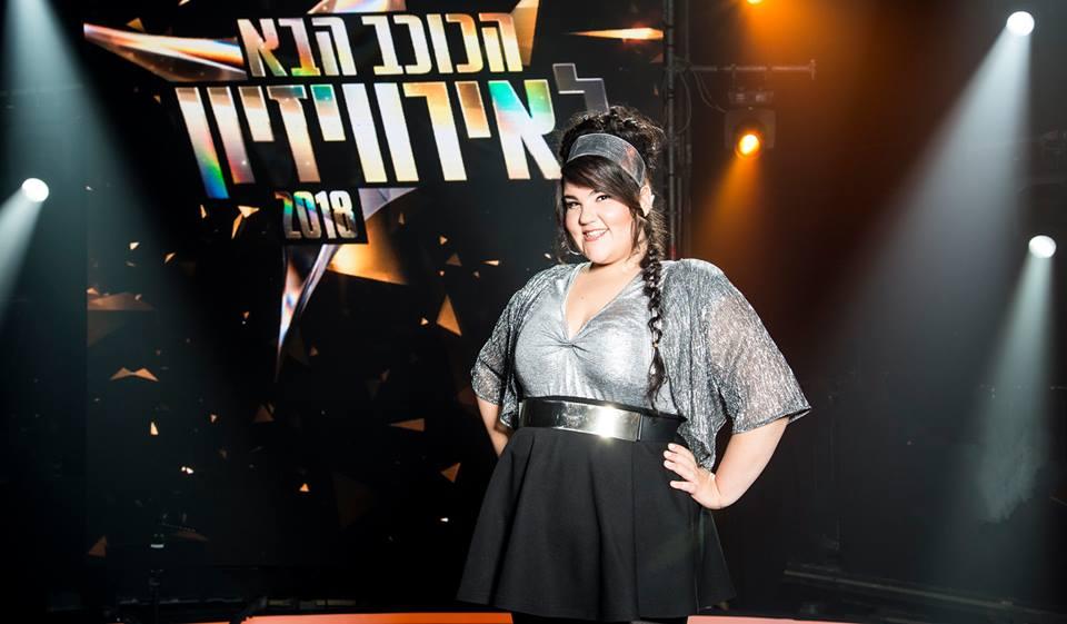Israël 2018 : Netta Barzilai pour Lisbonne ! (Mise à jour : avec «Toy»)