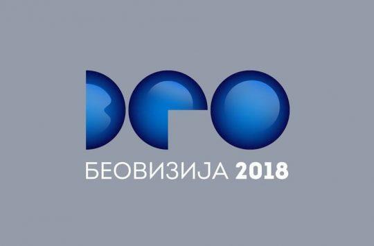 Ce soir : Beovizija (Mise à jour : résultats)