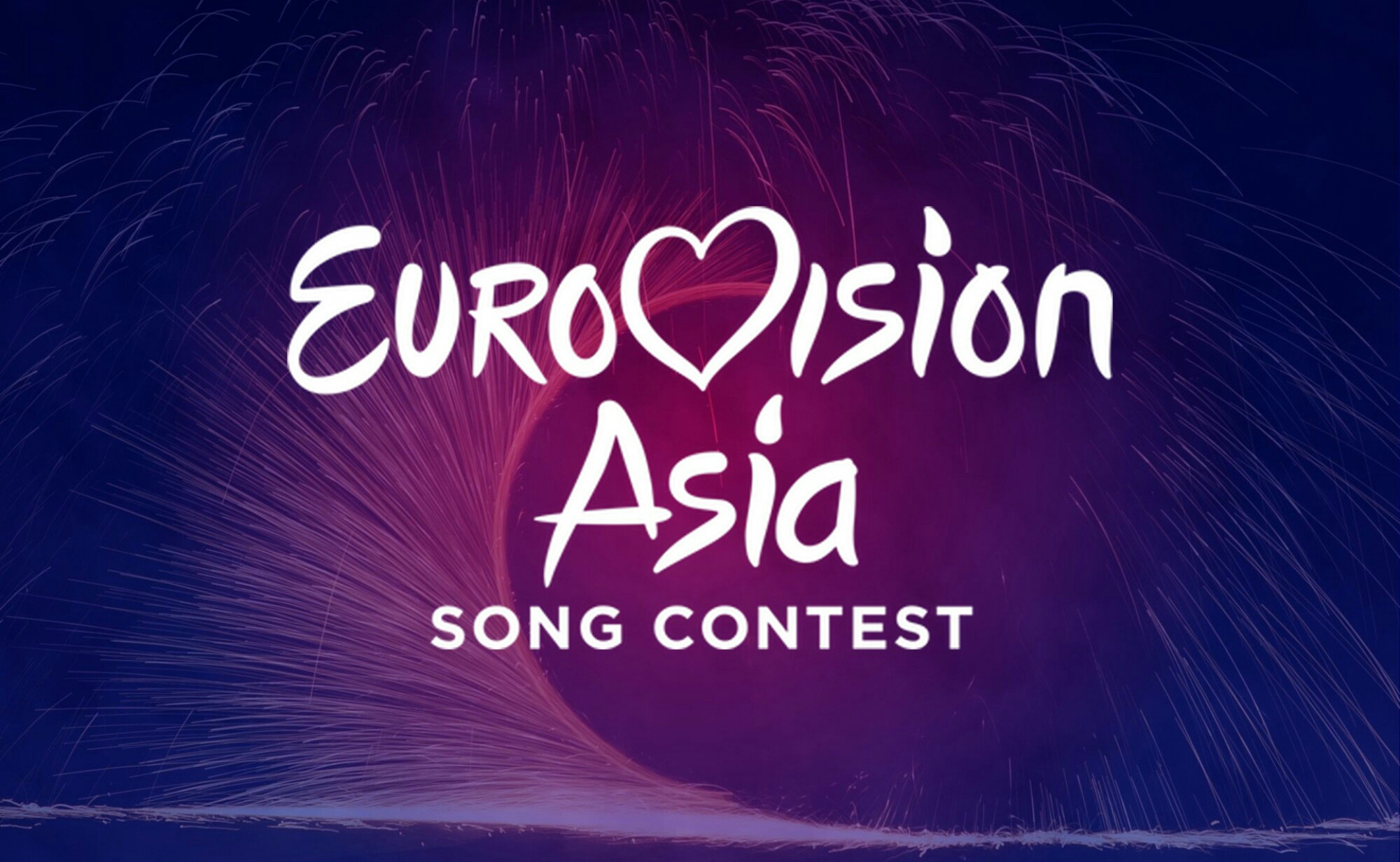 Logo Eurovision Asie song contest