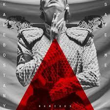 La parenthèse.ch : découvrez le nouveau single du groupe  K A D E B O S T A N Y  «Save Me»  !