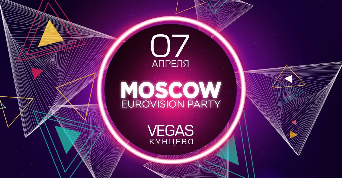 Ce samedi : Eurovision Party à Moscou