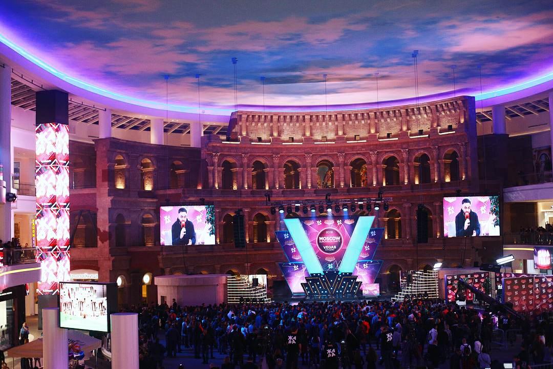 Eurovision Party 2018 à Moscou : compte rendu et sondage