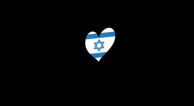Israël 2022 : appel d'offres