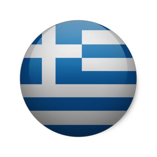 Décortiquons la prestation… Grèce 2018