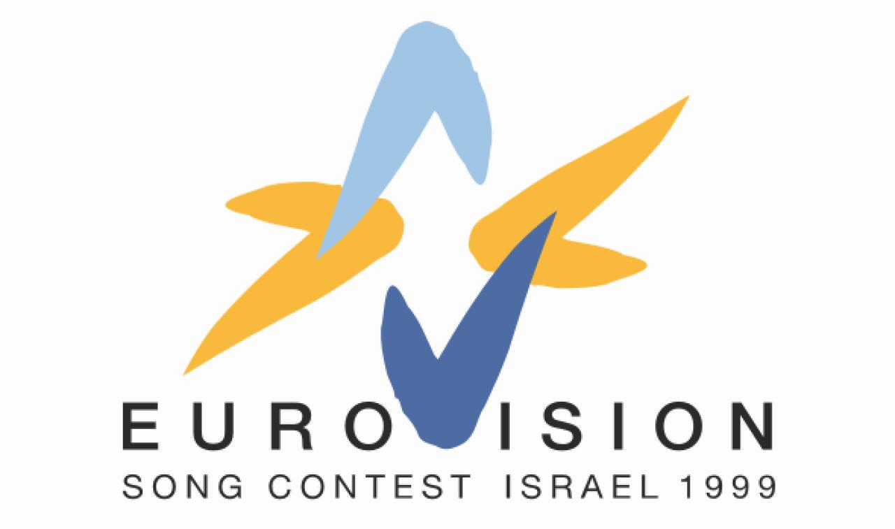 logo eurovision 1999 - Jérusalem - Israël