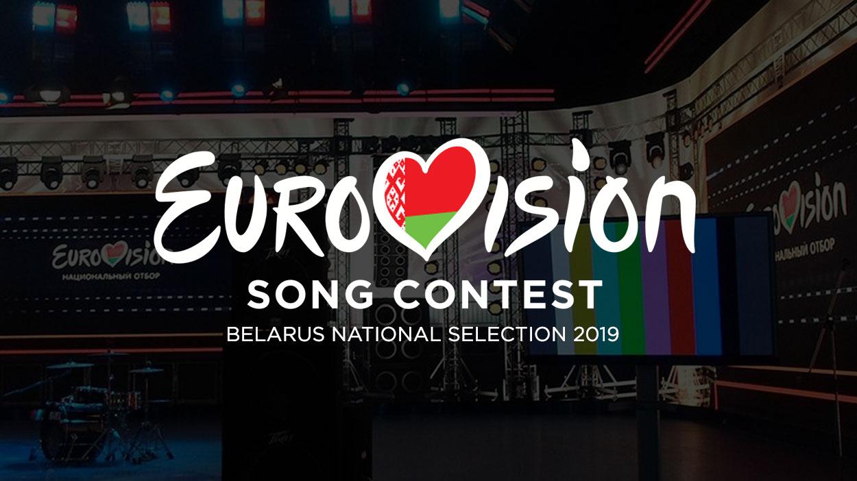 Ce soir : finale de la sélection biélorusse