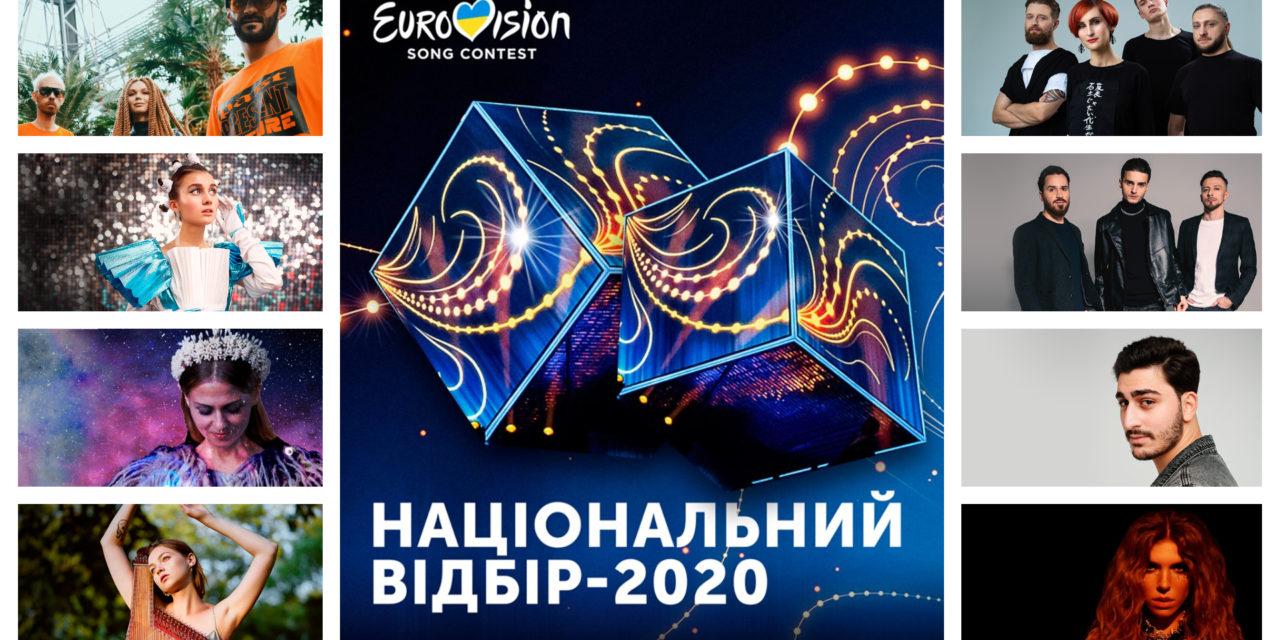 Vidbir 2020 : présentation des participants #1