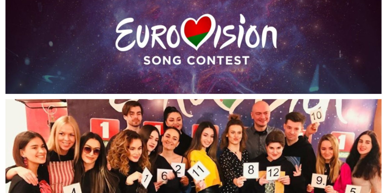 Ce soir : finale de la sélection biélorusse (Mise à jour : résultats)
