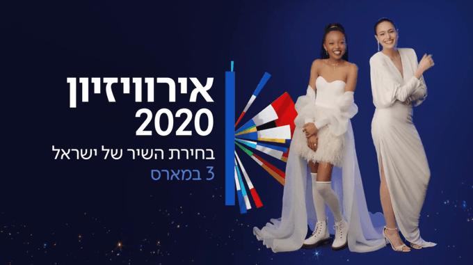 HaShir HaBa L'Eurovizion : présentation des quatre chansons