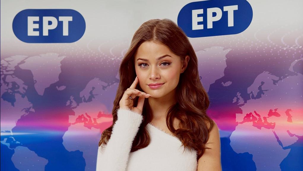 Grèce 2020 : Stefania pour Rotterdam !