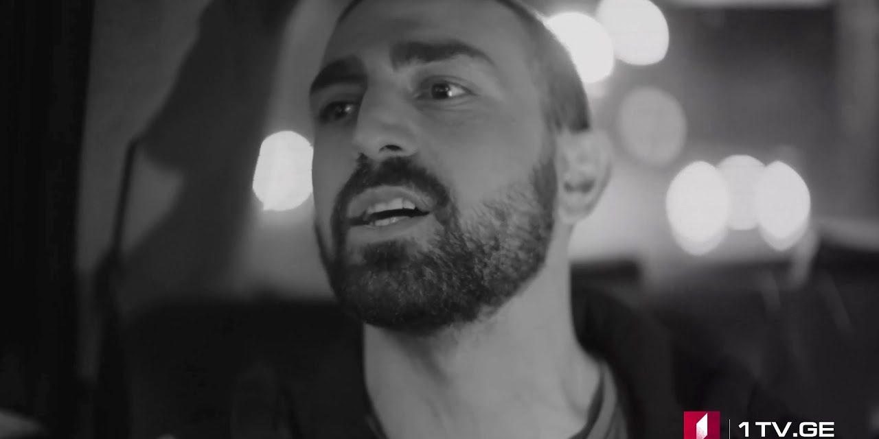 Géorgie 2020 : découvrez «Take Me As I Am»
