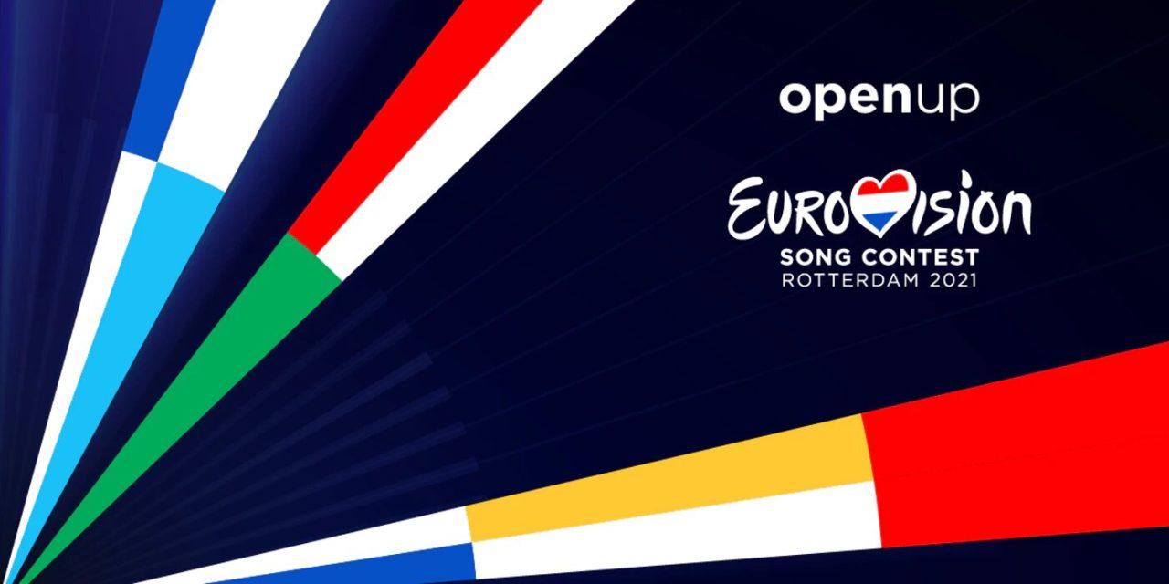 Rotterdam 2021 : annonce des dates