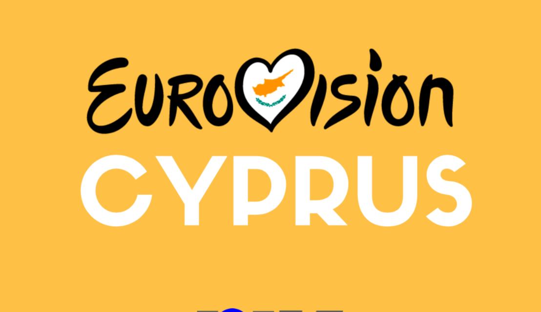 Chypre 2021 : en route pour Rotterdam #2