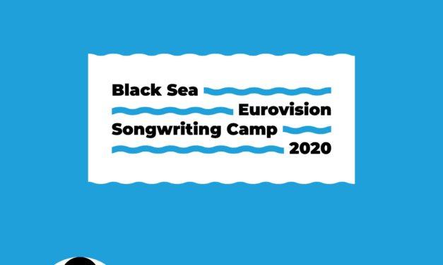 Bulgarie 2021 : camp d'écriture à Burgas et Primorsko (Mise à jour: nouveaux détails)