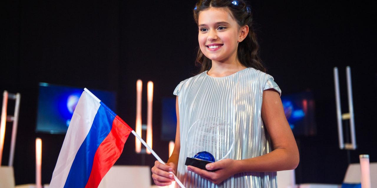 Russie Junior 2020 : Sofia Feskova pour Varsovie (Mise à jour : publication du vidéoclip)