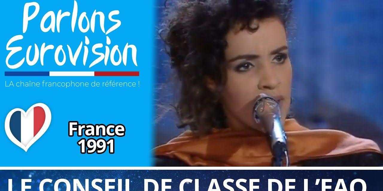 Conseil de classe vintage : France 1991