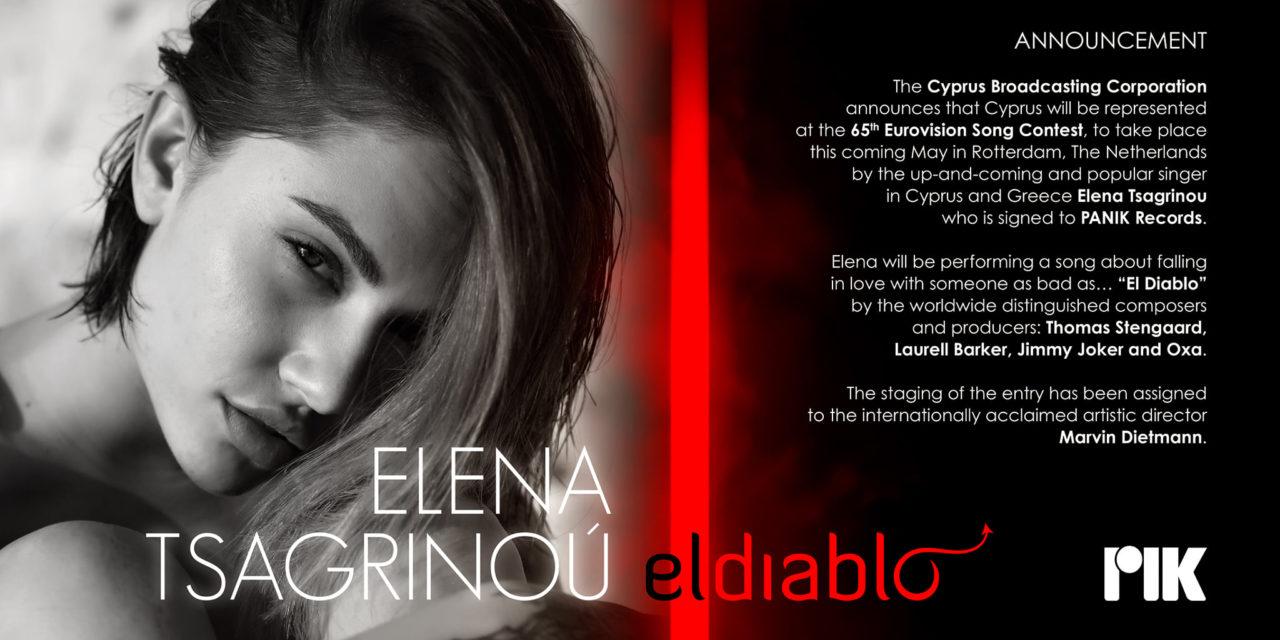 Chypre 2021 : Elena Tsagrinou pour Rotterdam ! (Mise à jour : premières réactions)