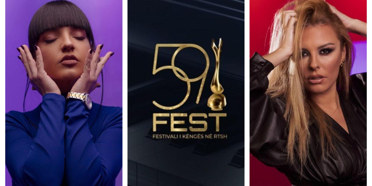 Festivali i Këngës 2020 : à la découverte des participants #13