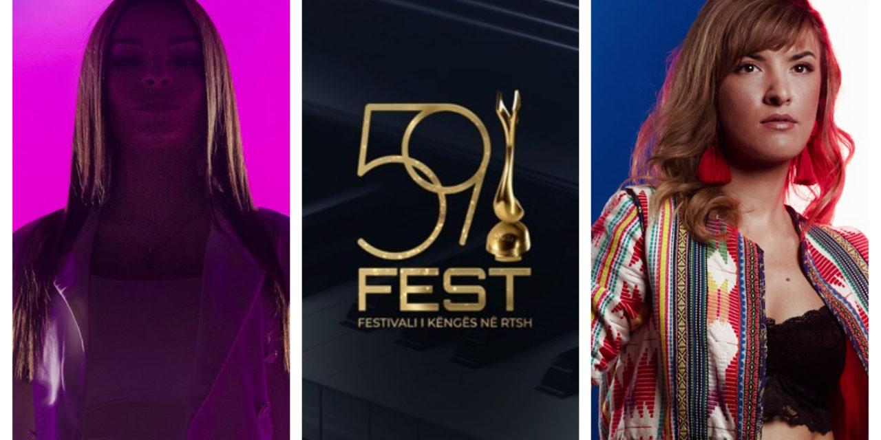 Festivali i Këngës 2020 : à la découverte des participants #9