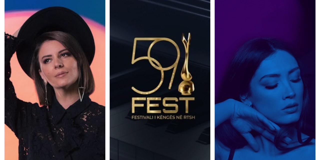 Festivali i Këngës 2020 : à la découverte des participants #11
