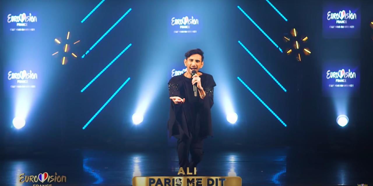 Eurovision France, c'est vous qui décidez : interview d'Ali