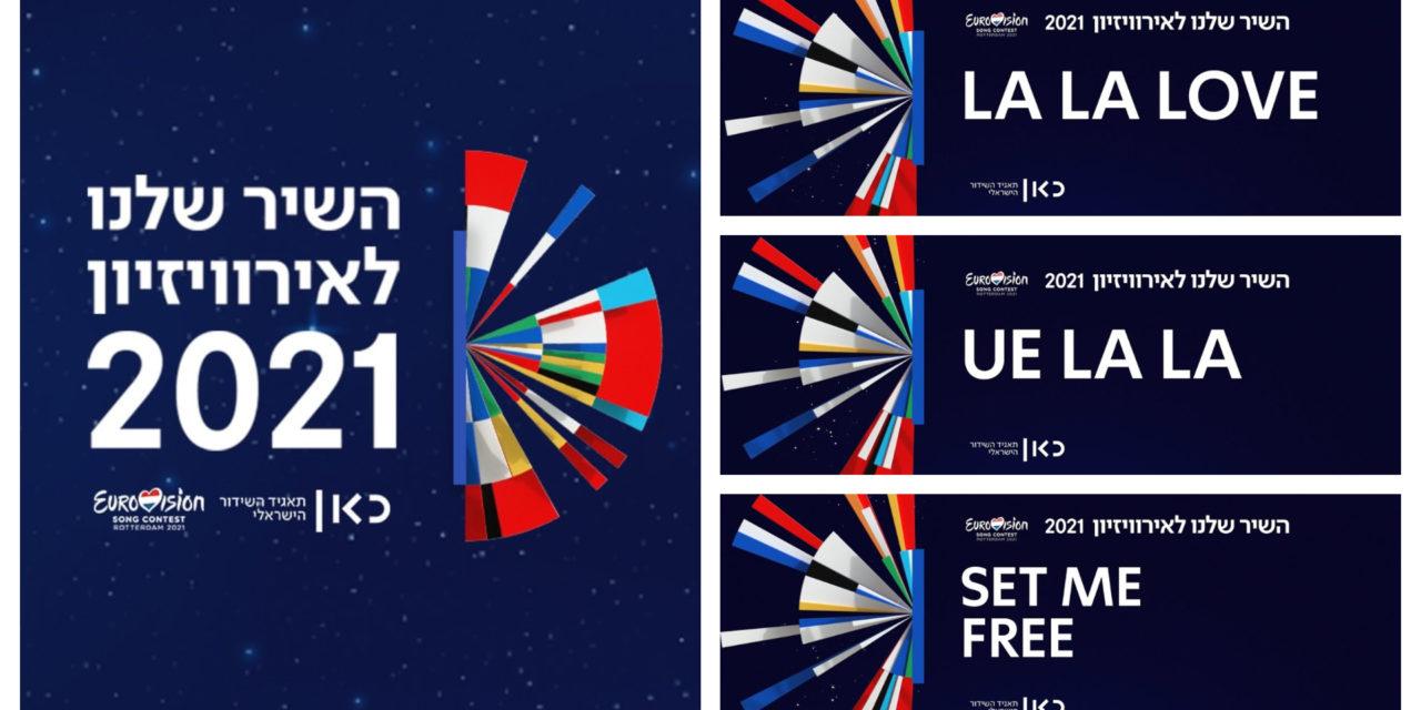 Israël 2021 : découvrez les vidéoclips des trois chansons