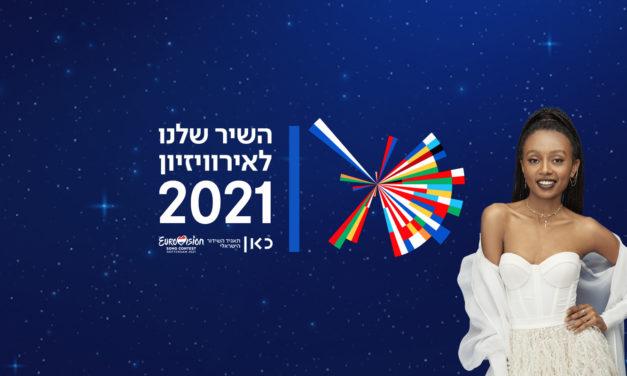 Ce soir : HaShir Shelanu L'Eurovizion (Mise à jour : résultats)