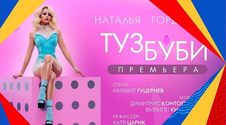 Moldavie 2021 : présentation de la version russe de «Sugar»