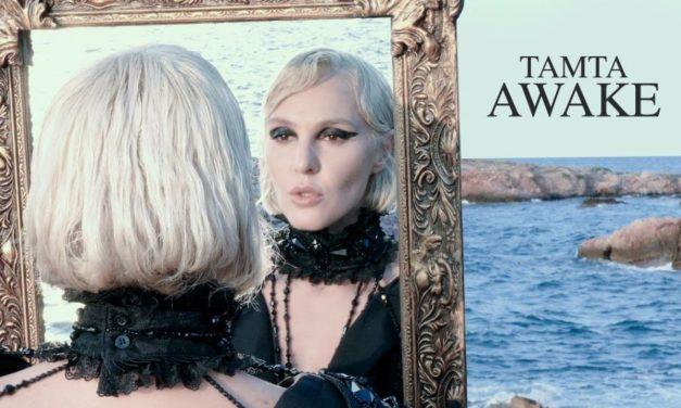 La bande-son du weekend : Athéna et Aphrodite