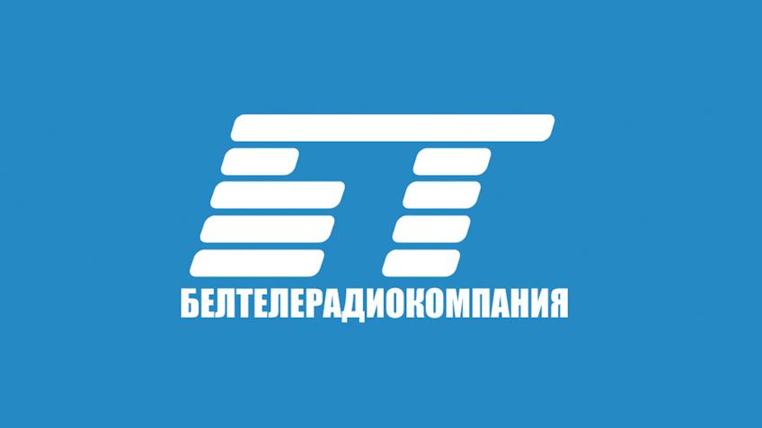 BIÉLORUSSIE : L'UER suspend le diffuseur national BTRC