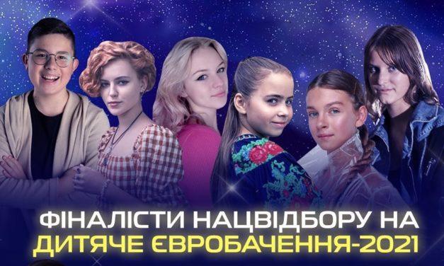 Ce soir : l'Ukraine décide pour le Junior ! (Mise à jour : résultats)
